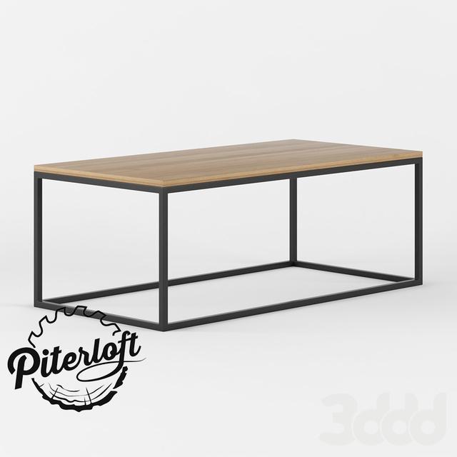 Журнальный столик Илби