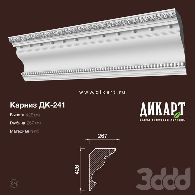 www.dikart.ru Дк-241 426Hx267mm 21.8.2019