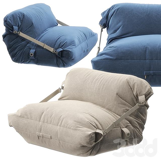 Adjustable Grey Bean Bag Chair bu Crate&Barrel kids