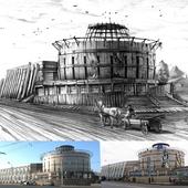 Альтернативная архитектура. Летур-центр