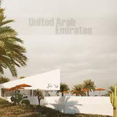 Villa al Hajar [UAE]