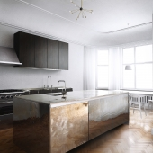 Pia Ulin's kitchen reconstruction
