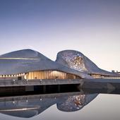 Оперный театр в китайском городе Харбине