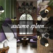 Осенний сплин...