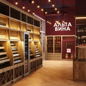 "Wine boutique ""Alta vina"""