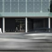 Дизайн фасада Офисного здания