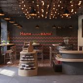 «Нали-вали» — пивной бар-магазин