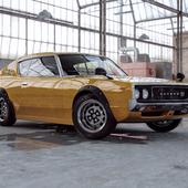 Datsun 1972г. 240k GT