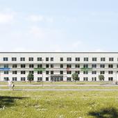 Реконструкция детской больницы