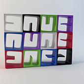 Modular shelves by Stefan Bench