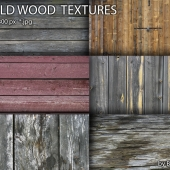 11 текстур старого дерева