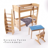 """Furniture for teens """"Teenager"""""""