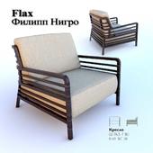 Кресло FLAX Филипп Нигро