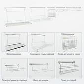 Kitchen curtain accessories