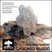 Керамогранит Caucaso Musgo (Испания)