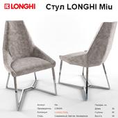 Chair LONGHI Miu