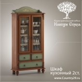 """Kitchen cabinet 2st. """"Country Style"""" Albina"""