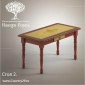 """Table 2. """"Country Style"""" Rosellini"""