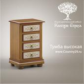 "Tumba high ""Country Style"" Rosellini"