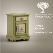"""Cupboard low. """"Country Style"""" Rosellini"""