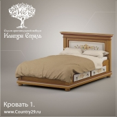 """Bed 1. """"Country Style"""" Rosellini"""