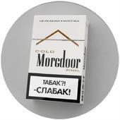 Pack of cigarettes Morgdoor