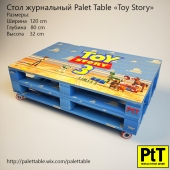 """Palet Table """"Toy Story"""""""