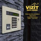 Домофон Vizit БВД-432