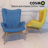Lounge Chair Contour cloth