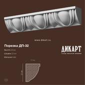 DP-32_29x23mm