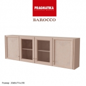 Pragmatika BAROCCO hanging shelves with doors