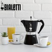 Bialetti coffee set