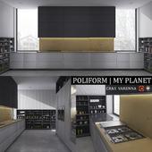 Kitchen Varenna My Planet