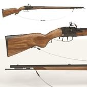 Longfire gun