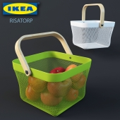 IKEA Risatorp Korb
