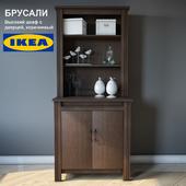 Wardrobe IKEA BRUSALI