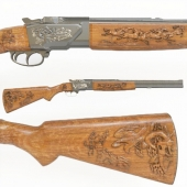 12gauge single  barrel