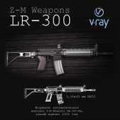 Assault / self-loading rifle ZM Weapons LR-300