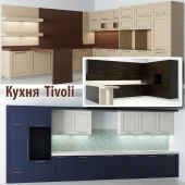 kitchen Tivoli