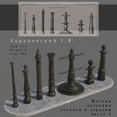 Baranowski GV Motives iron poles to the fence, part of 1 st
