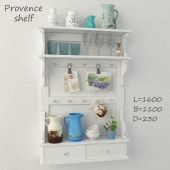 provence shelf