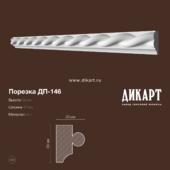 DP-146_39x30mm