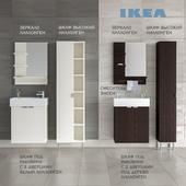 Мебель для ванны ЛИЛЛОНГЕН (два варианта) + смеситель ЭНСЕН  IKEA