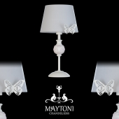 Table lamp Maytoni ARM032-11-PK