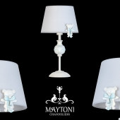 Table lamp Maytoni ARM033-11-BL