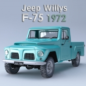 Jeep Willys F-75 1972