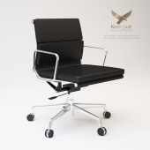 Office chair Rodel