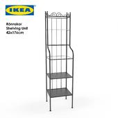 IKEA Ronnskar Shelving Unit