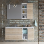 Furniture washbasin MODULAR 11 + Bathroom Accessories