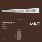 DP-143_27x11mm